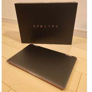 HP - HP Spectre x360 13-aw0000