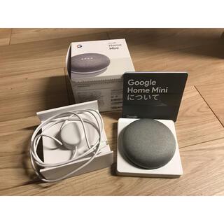 Google - google home mini