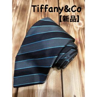 Tiffany & Co. - 【新品】ネクタイ Tiffany & Co ティファニー
