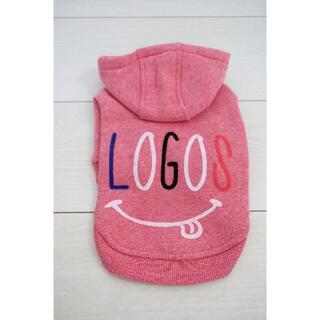 ロゴス(LOGOS)のロゴスマイル ピンク Sサイズ(犬)