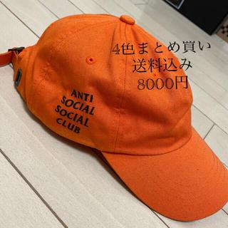 アンチ(ANTI)の人気送料込み アンチソーシャルソーシャルクラブキャップ オレンジ(キャップ)