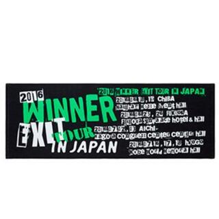 iKON - winner exit タオル