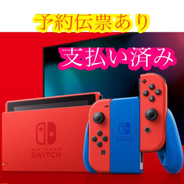 Nintendo Switch(ニンテンドースイッチ)のNintendo switch 本体 【新品未開封】 エンタメ/ホビーのゲームソフト/ゲーム機本体(家庭用ゲーム機本体)の商品写真
