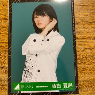 欅坂46(けやき坂46) - 藤吉夏鈴 生写真
