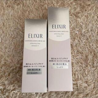ELIXIR - エリクシール ホワイト クリアローション TⅡ しっとり
