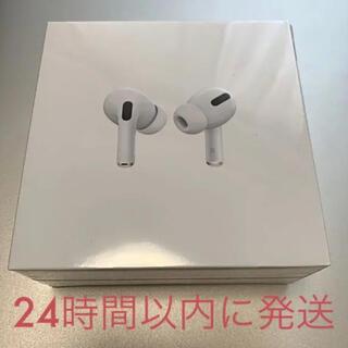 Apple - エアーポッズプロ 新品未開封