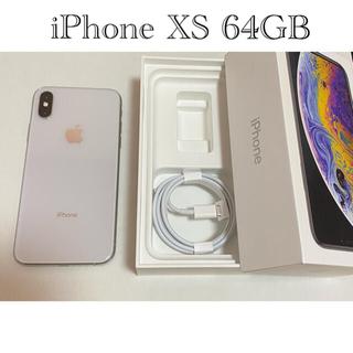 iPhone XS 64GB シルバー 本体 箱付き SIMフリー