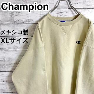 チャンピオン(Champion)の【激レア】チャンピオン☆刺繍ワンポイントロゴ ベージュ スウェット メキシコ製(スウェット)