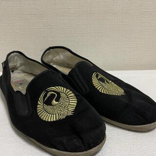 シュプリーム(Supreme)のSupreme Sasquatchfabrix Crane SlipOnShoe(スリッポン/モカシン)