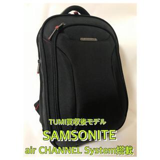 Samsonite - 正規品 新品サムソナイト 米軍採用バリスティック 3層 ビジネスバックパック