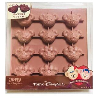 ダッフィー - 新品★ ダッフィー シェリーメイ シリコンモールド チョコレート型★バレンタイン