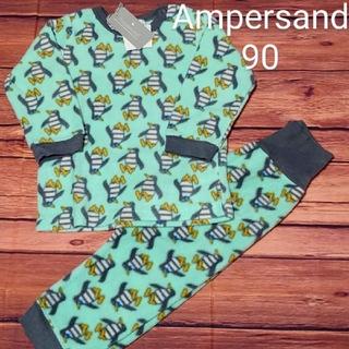ampersand - 【新品】Ampersand 長袖パジャマ ペンギン柄 フリースミント 90