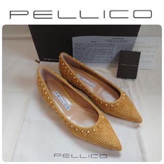 PELLICO - 定価59400円 新品 ペリーコ 新木型 ANIMA スタッズ パンプス 37