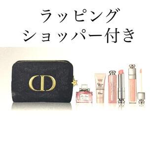 Christian Dior - DIORホリデーオファー