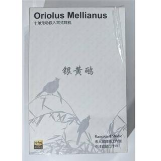 Oriolus Mellianus オリオラス メリアナス 中古 美品