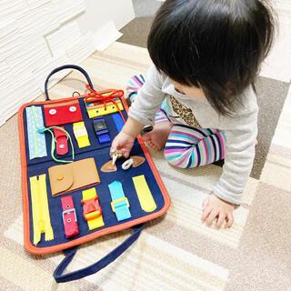 モンテッソーリ ボタン ファスナー ジッパー  知育玩具 紐通し 靴ひも 幼児