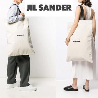 ジルサンダー(Jil Sander)の新品 Jil Sander フラットショッパー ラージ 男女兼用(トートバッグ)
