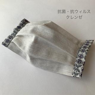 mina perhonen - インナーマスク ⚮̈オーガニックコットン×スリーピングローズ⚮̈ 抗菌クレンゼ