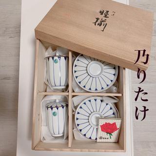 ノリタケ(Noritake)の新品 乃りたけ 夫婦茶碗 夫婦湯呑み セット(食器)