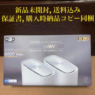 エイスース(ASUS)の【新品未開封】ASUS ZenWiFi AX XT8 AX6600(PC周辺機器)