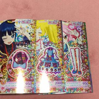 タカラトミーアーツ(T-ARTS)のプリチャン プリチケ セット(カード)
