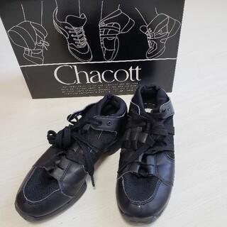 チャコット(CHACOTT)のChacott ポワントスニーカー 22㎝ ダンスシューズ(ダンス/バレエ)