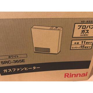 リンナイ(Rinnai)のRinnai SRC-365E 都市ガス用(ファンヒーター)