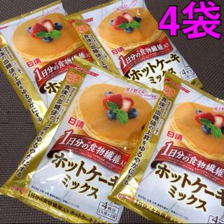 ニッシンセイフン(日清製粉)の日清 1日分の食物繊維入り ホットケーキミックス 4袋(菓子/デザート)