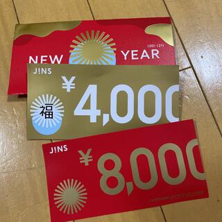ジンズ(JINS)のJINS   福袋 2021(その他)