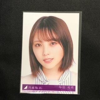 乃木坂46 与田祐希 生写真 26thシングル 僕は僕を好きになる
