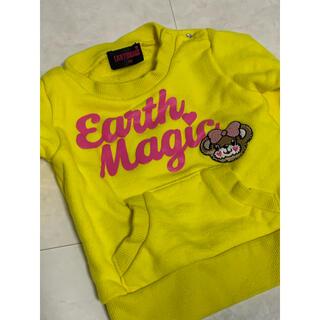 アースマジック(EARTHMAGIC)のEARTHMAGIC 【サイズ80㌢】送料無料(Tシャツ)