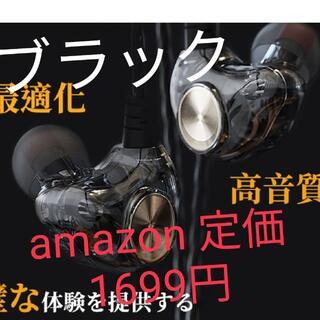 【2020最新版】イヤホン 3.5mm 有線 カナル型 イヤフォン ハイレゾ(ヘッドフォン/イヤフォン)