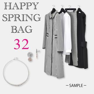 René - rene ♥ 2021 HAPPY SPRING BAG 福袋 32サイズ ルネ