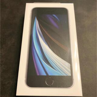 Apple - iPhone SE 第2世代 (SE2)  64 GB  ホワイト