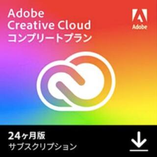 Adobe Creative Cloud 24か月版 オンラインコード版