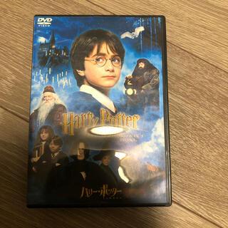 ハリー・ポッターと賢者の石 DVD