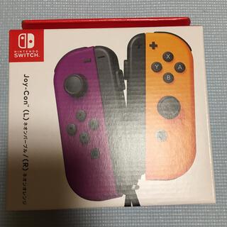 ニンテンドースイッチ(Nintendo Switch)のJoy-Con ネオンオレンジネオンパープル(その他)