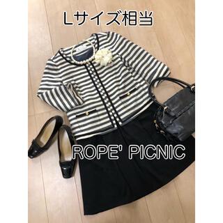 Rope' Picnic - 【Lサイズ】ROPE' PICNIC セット ママスーツ 入園式 入学式