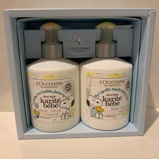 ロクシタン(L'OCCITANE)のまり様専用ロクシタン スヌーピー (ボディローション/ミルク)