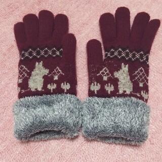 ムーミン 手袋