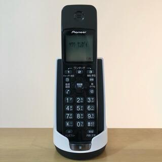 パイオニア(Pioneer)のそこり様パイオニアデジタルコードレス電話機(その他)