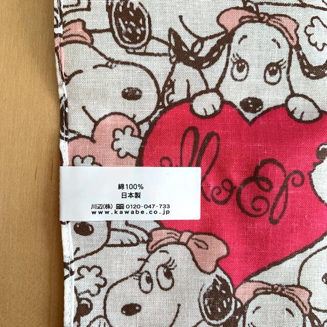 PEANUTS(ピーナッツ)のスヌーピー   ベル ハンカチ レディースのファッション小物(ハンカチ)の商品写真