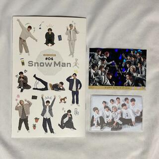 Johnny's - Snow Man FC会報 会員証ケース セブンカード セット