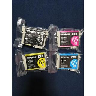 EPSON - エプソンインク IC4CL61 65 4色セット 純正品EPSON
