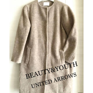 BEAUTY&YOUTH UNITED ARROWS - BEAUTY & YOUTH ノーカラー シャギー コート