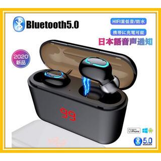Bluetooth ワイヤレスイヤホン イヤフォン 高音質 放水