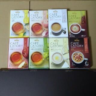 エイージーエフ(AGF)のAGF ブレンディ カフェラトリー スティックコーヒー 8種55本(コーヒー)
