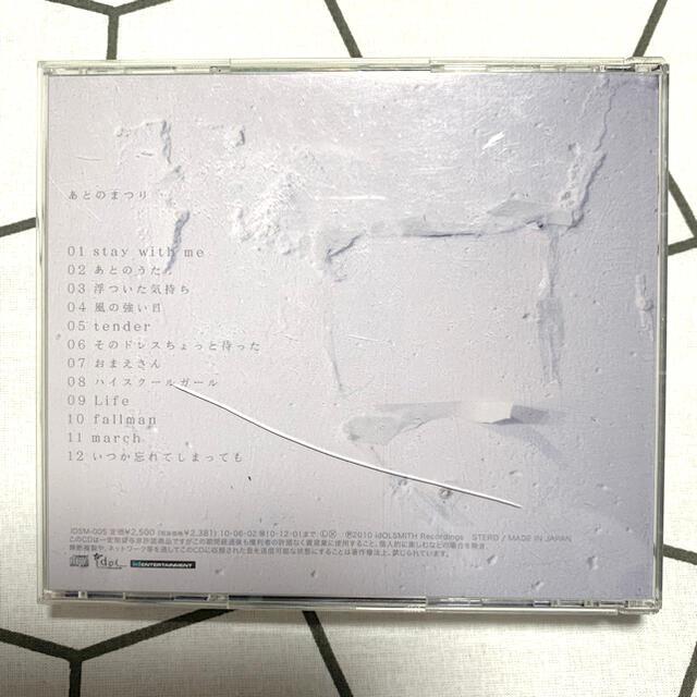 BACK NUMBER(バックナンバー)のback number あとのまつり CD ※ケース割れありです エンタメ/ホビーのCD(ポップス/ロック(邦楽))の商品写真