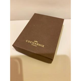 ココシュニック(COCOSHNIK)の【美品】COCOSHNIK  アクセサリー空箱(ショップ袋)