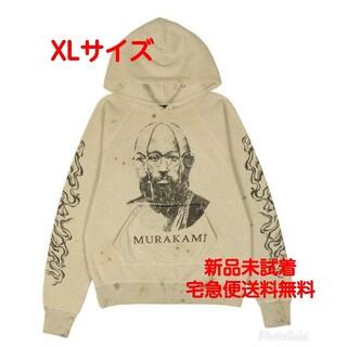 【XL】新品最安・宅急便送料無料 MURAKAMI HOODIE 村上隆